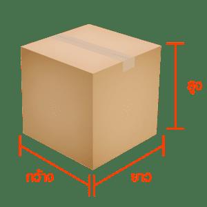 Shippingจีน นำเข้าสินค้า ขนส่งสินค้าจากจีน  ค่าบริการ Kig logistics 07 min 300x300